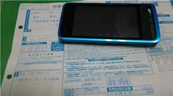 Sdsc_0015