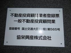 Sp1000417